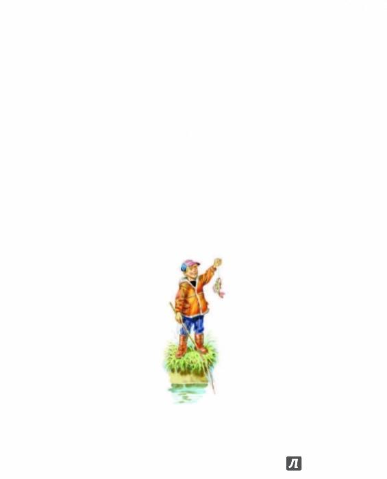 Иллюстрация 1 из 28 для Маленькие лукавинки - Евгений Пермяк | Лабиринт - книги. Источник: Лабиринт