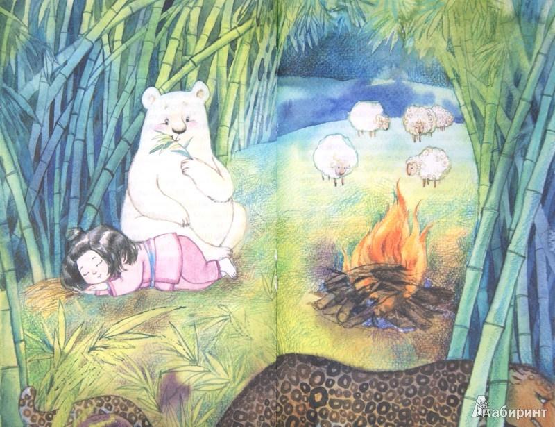 Иллюстрация 1 из 40 для Лето разноцветно-косолапое - Павел Калмыков | Лабиринт - книги. Источник: Лабиринт