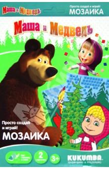 """Мозаика """"Маша с леденцом"""" (0022013)"""