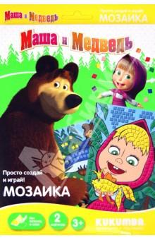 """Мозаика """"Маша с золотой рыбкой"""" (0042013)"""