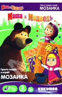 """Мозаика """"Маша с волшебной палочкой"""" (0062013)"""