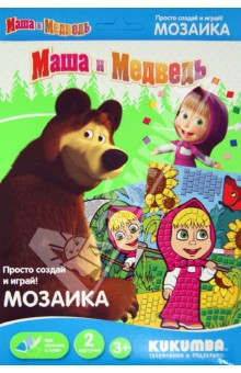 "Мозаика ""Маша с бабочкой в подсолнухах"" (0082013)"