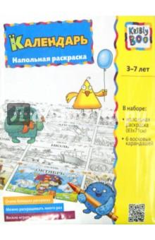 "Напольная раскраска ""Календарь"" (30128)"
