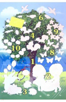 "Водная картинка-раскраска ""Математика""  (32485)"