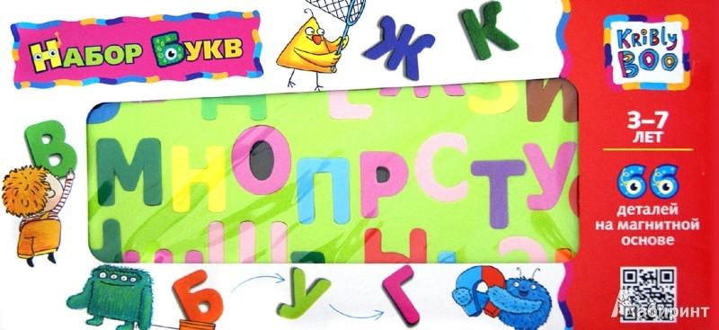 Иллюстрация 1 из 7 для Набор букв магнитные, 66 деталей (47072) | Лабиринт - игрушки. Источник: Лабиринт