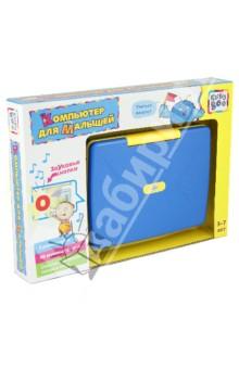 """Игрушка """"Компьютер"""" для малышей (31835) от Лабиринт"""
