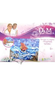 Купить Роспись по холсту Морской пейзаж (25х35 см) (30842), D&M, Роспись по ткани