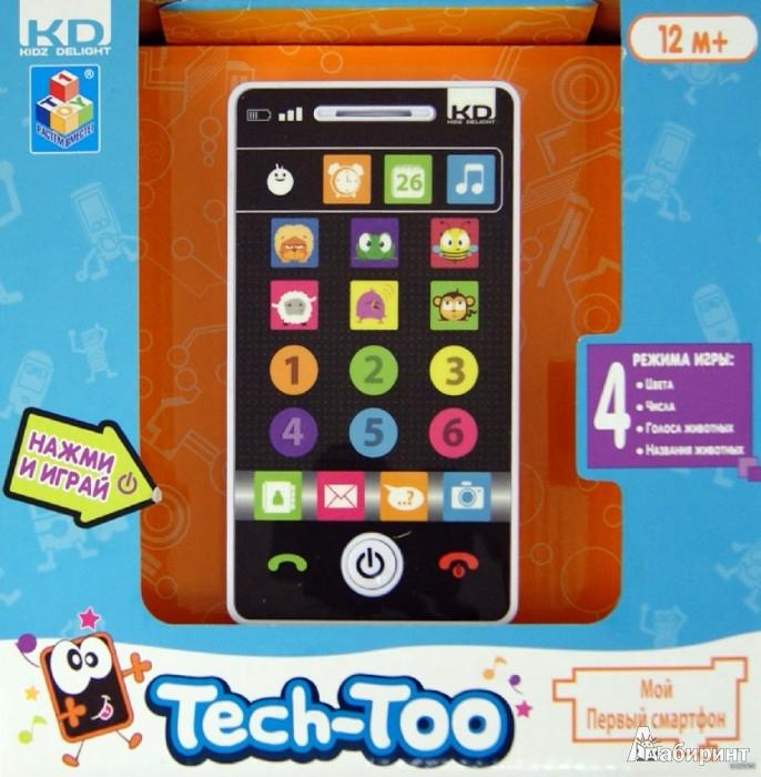 Иллюстрация 1 из 3 для Kidz Delight. Мой первый смартфон (Т55623) | Лабиринт - игрушки. Источник: Лабиринт