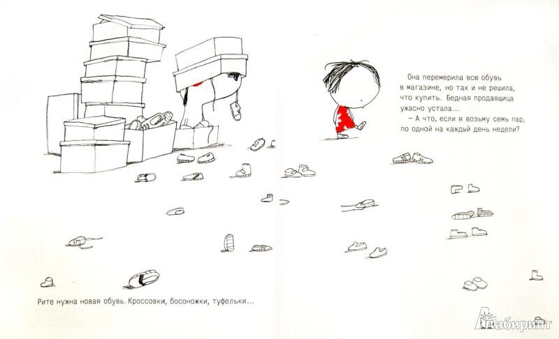 Иллюстрация 1 из 7 для Рита и Бублик за покупками - Арру-Виньо, Таллек | Лабиринт - книги. Источник: Лабиринт