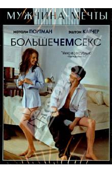 Кино комедия секси стейп