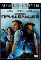 Обложка Ковбои против пришельцев (DVD)