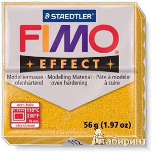 Иллюстрация 1 из 2 для FIMO Effect полимерная глина, 56 гр., цвет золотой блеск (8020-112) | Лабиринт - игрушки. Источник: Лабиринт