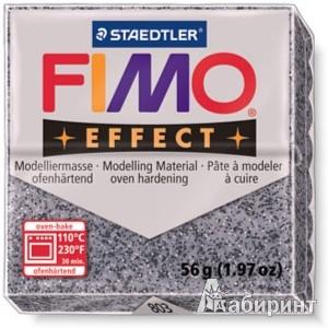 Иллюстрация 1 из 3 для FIMO Effect полимерная глина, 56 гр., цвет гранит (8020-803) | Лабиринт - игрушки. Источник: Лабиринт