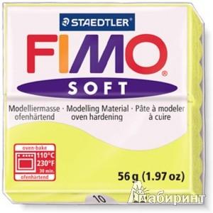 Иллюстрация 1 из 3 для FIMO Soft. Полимерная глина для моделирования. Цвет: лимонный (8020-10) | Лабиринт - игрушки. Источник: Лабиринт
