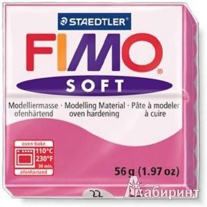 Иллюстрация 1 из 5 для FIMO Soft полимерная глина, 56 гр., цвет малиновый (8020-22) | Лабиринт - игрушки. Источник: Лабиринт