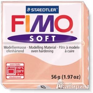 Иллюстрация 1 из 3 для FIMO Soft полимерная глина, 56 гр., цвет телесный (8020-43) | Лабиринт - игрушки. Источник: Лабиринт