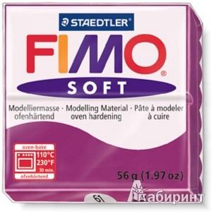 Иллюстрация 1 из 3 для FIMO Soft полимерная глина, 56 гр., цвет фиолетовый (8020-61) | Лабиринт - игрушки. Источник: Лабиринт