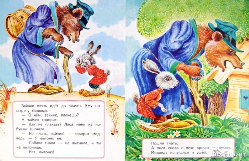 Иллюстрация заяц