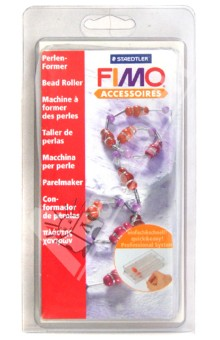 FIMO Accessoires. Роллер для катания бусин плюс 1. «Тройная жемчужина» + «Шар» (8712 01) fimo accessoires роллер для катания бусин 8712