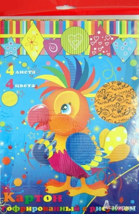 Иллюстрация 1 из 4 для Набор картона цветного гофрированного с рисунком (28578) | Лабиринт - канцтовы. Источник: Лабиринт