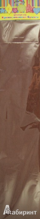 Иллюстрация 1 из 2 для Бумага коричневая крепированная (28591/10) | Лабиринт - канцтовы. Источник: Лабиринт