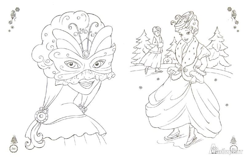 """Иллюстрация 1 из 5 для Раскраска """"Принцессы. Новогодний праздник""""   Лабиринт - книги. Источник: Лабиринт"""