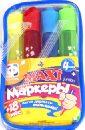 Maxi маркеры