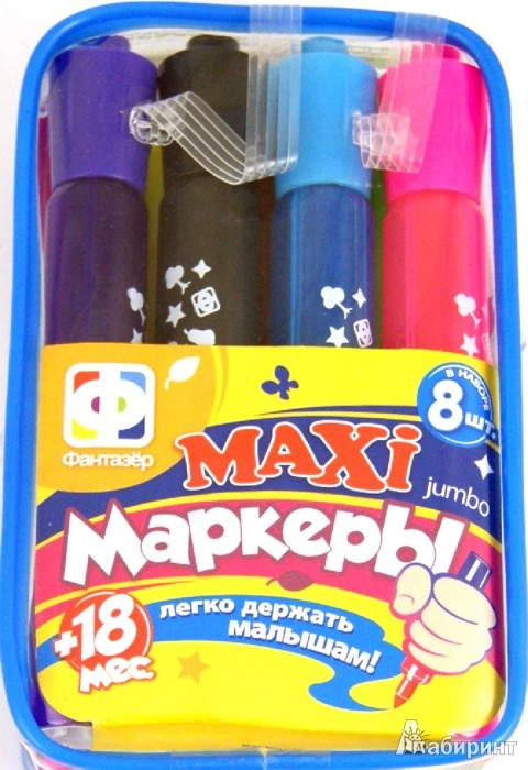 Иллюстрация 1 из 11 для 710003 MAXI маркеры JUMBO 8 в наборе | Лабиринт - игрушки. Источник: Лабиринт