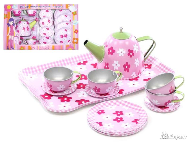 Иллюстрация 1 из 2 для Набор металлической посуды, 15 предметов (43398)   Лабиринт - игрушки. Источник: Лабиринт