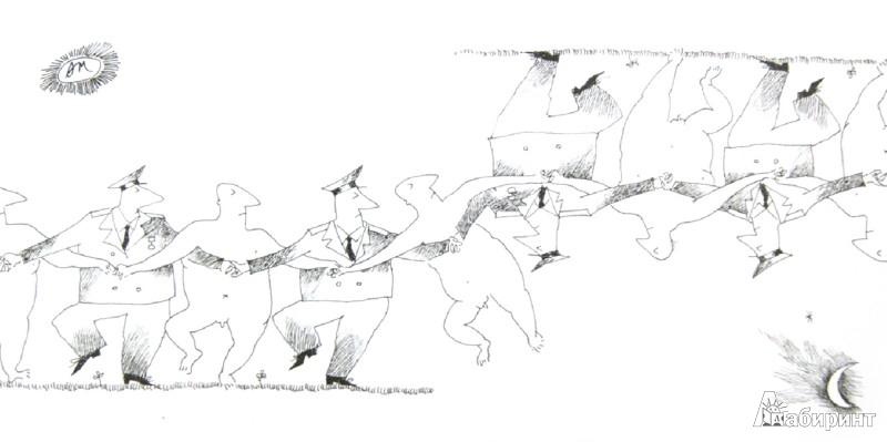 Иллюстрация 1 из 2 для Книжка трех моих муз (+СD) - Юз Алешковский | Лабиринт - книги. Источник: Лабиринт
