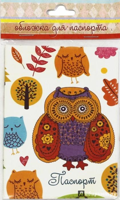 """Иллюстрация 1 из 10 для Обложка для паспорта """"Сова"""" (29064)   Лабиринт - канцтовы. Источник: Лабиринт"""