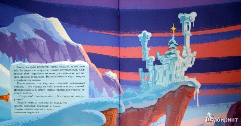 Иллюстрация 1 из 36 для Angry Birds. Тот еще подарочек! - Томи Контио   Лабиринт - книги. Источник: Лабиринт