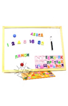 Магнитная доска белая, 45х60см + маркер + магнит, деревянная рамка (3376) KriBly Boo