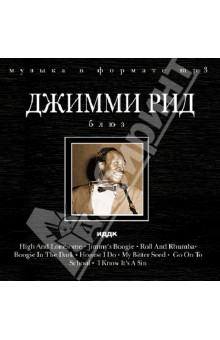Блюз. Джимми Рид (CDmp3) kids don t want to fail – oppositional culture and the black–white achievement gap