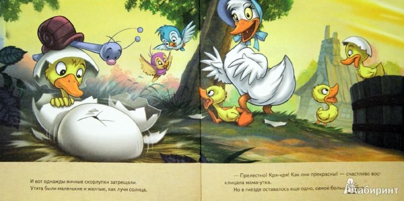 Иллюстрация 1 из 17 для Гадкий утенок | Лабиринт - книги. Источник: Лабиринт