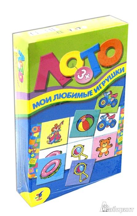 Иллюстрация 1 из 2 для Мини-лото. Мои любимые игрушки (2261) | Лабиринт - игрушки. Источник: Лабиринт