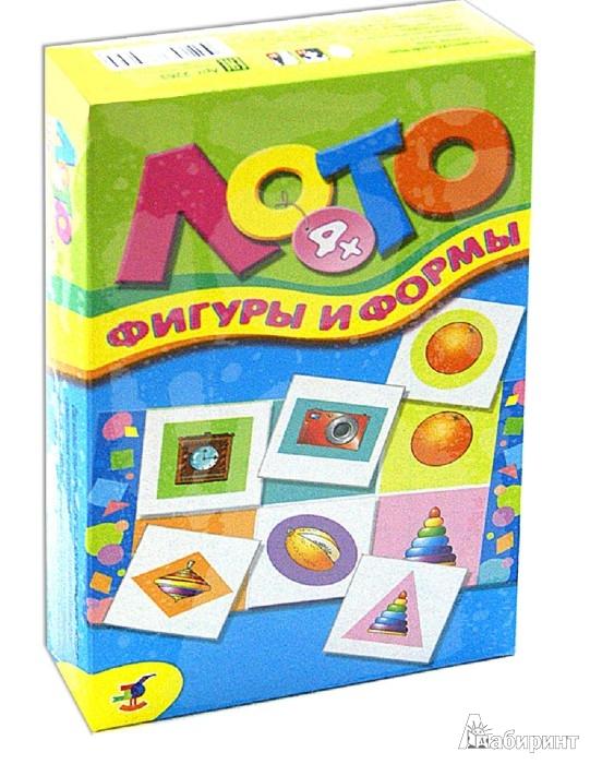 Иллюстрация 1 из 6 для Мини-лото. Фигуры и формы (2263) | Лабиринт - игрушки. Источник: Лабиринт