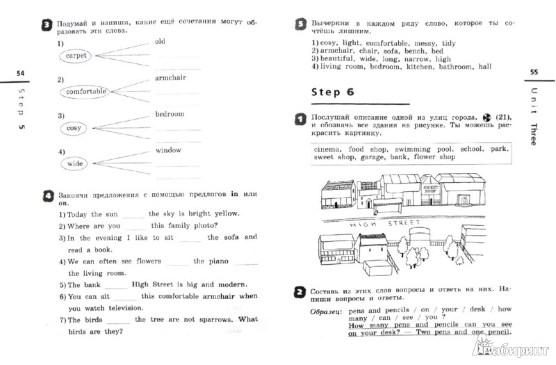 Иллюстрация 1 из 5 для Английский язык. 4 класс. Рабочая тетрадь. РИТМ. ФГОС - Афанасьева, Михеева   Лабиринт - книги. Источник: Лабиринт