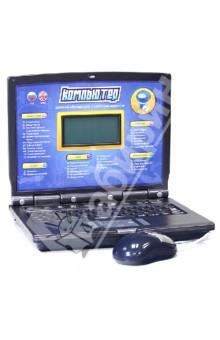 Компьютер детский, обучающий, с цветным дисплеем, русско-английский (7160) от Лабиринт