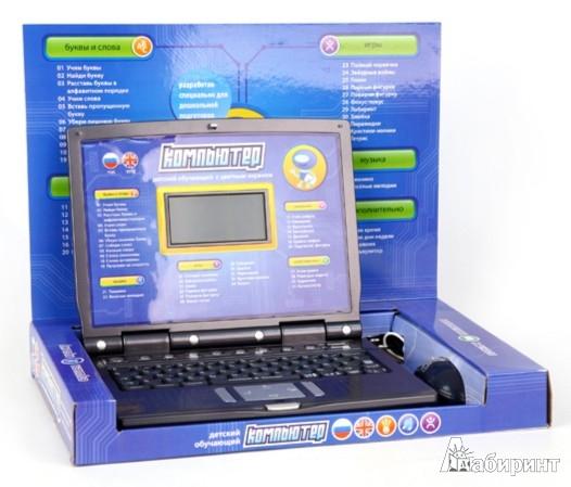 Иллюстрация 1 из 3 для Компьютер детский, обучающий, с цветным дисплеем, русско-английский (7160) | Лабиринт - игрушки. Источник: Лабиринт