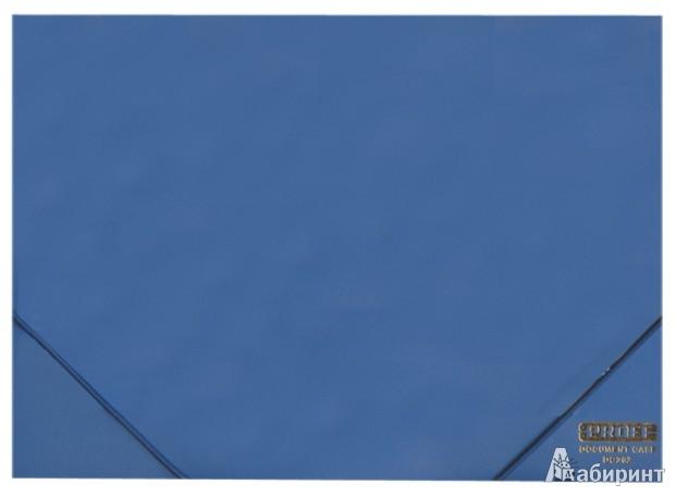 Иллюстрация 1 из 7 для Папка A4 с резинкой, непрозрачная, синяя (DC202-04) | Лабиринт - канцтовы. Источник: Лабиринт