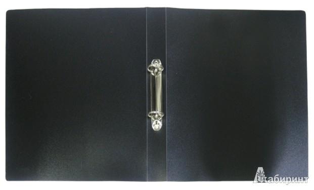 Иллюстрация 1 из 2 для Папка A4 2 кольца черная (ERB 25-2-06) | Лабиринт - канцтовы. Источник: Лабиринт