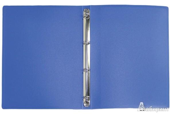 Иллюстрация 1 из 2 для Папка A4 4 кольца синяя (RB 16-4-04) | Лабиринт - канцтовы. Источник: Лабиринт