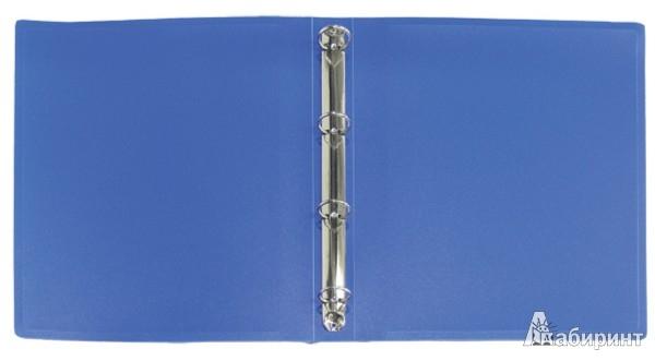 Иллюстрация 1 из 6 для Папка A4 4 кольца синяя (RB 25-4-04) | Лабиринт - канцтовы. Источник: Лабиринт