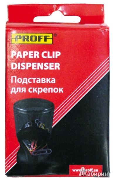 Иллюстрация 1 из 2 для Подставка для скрепок магнитная, черная (PF-05332) | Лабиринт - канцтовы. Источник: Лабиринт