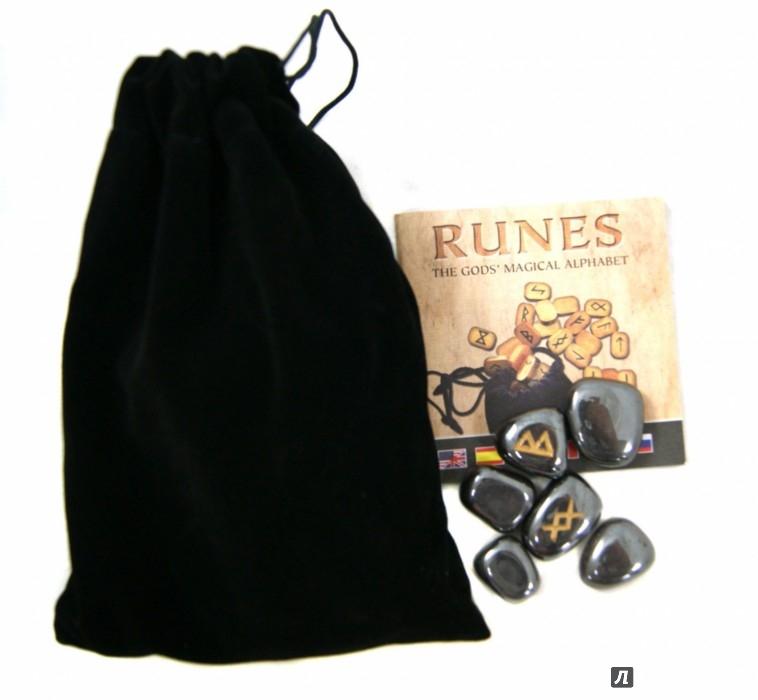 Иллюстрация 1 из 5 для Руны из гематита | Лабиринт - книги. Источник: Лабиринт