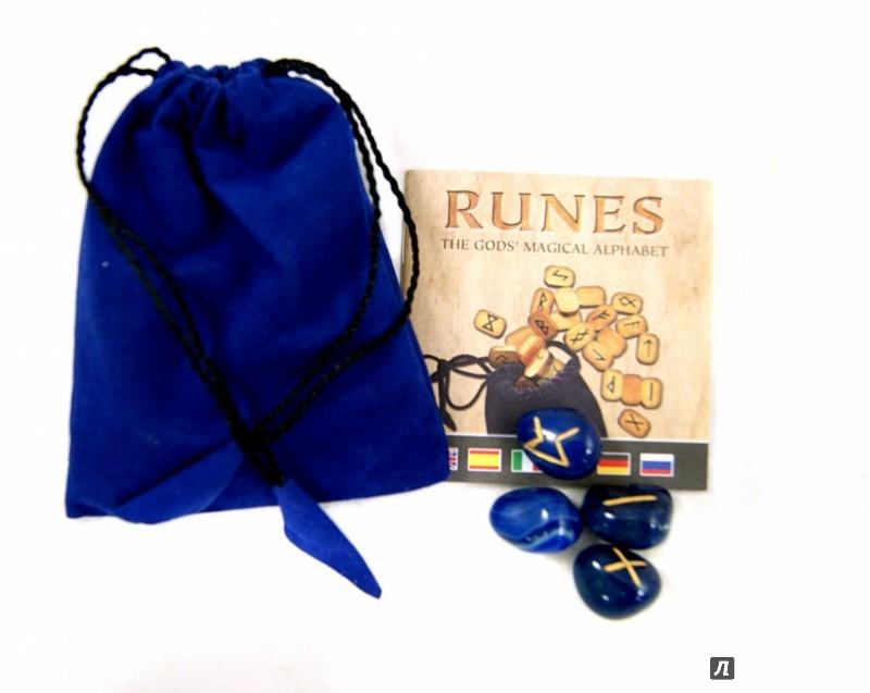 Иллюстрация 1 из 2 для Руны из голубого оникса | Лабиринт - книги. Источник: Лабиринт