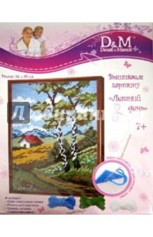 Набор для вышивания Летний день (33601) набор для детского творчества набор д вышивания equestria girls