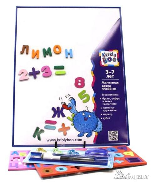 Иллюстрация 1 из 8 для Магнитная доска белая с набором букв, цифр, магнитов, маркером (44х33 см) (3288) | Лабиринт - игрушки. Источник: Лабиринт