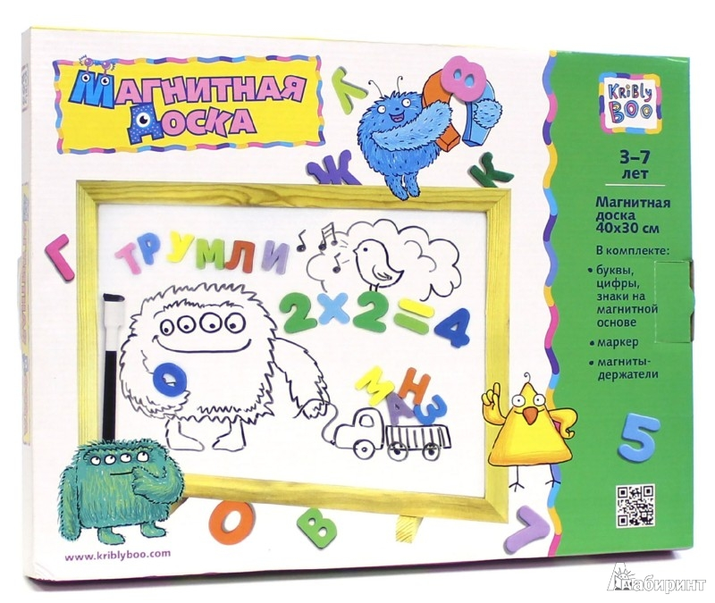 Иллюстрация 1 из 3 для Магнитная доска белая, 30х40 см, на ножках, с набором букв, цифр, магнитов, маркером (37381)   Лабиринт - игрушки. Источник: Лабиринт